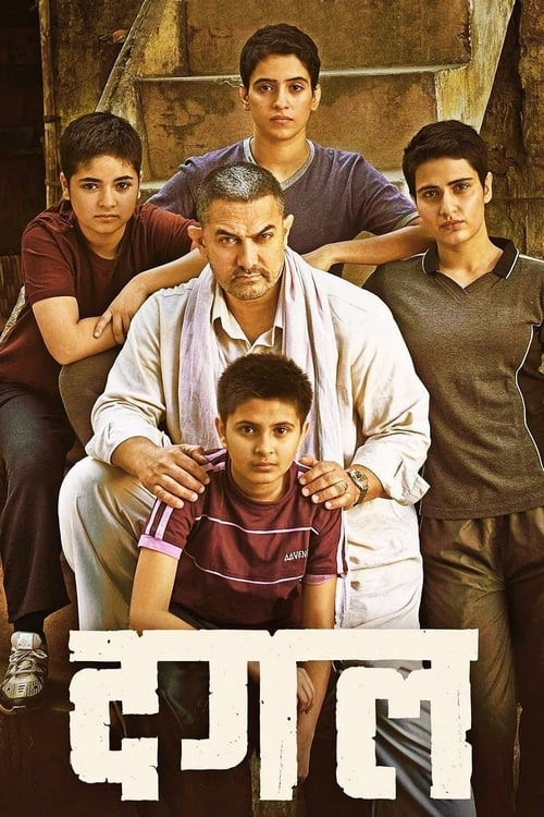 Streaming Dangal (2016) Full Movie