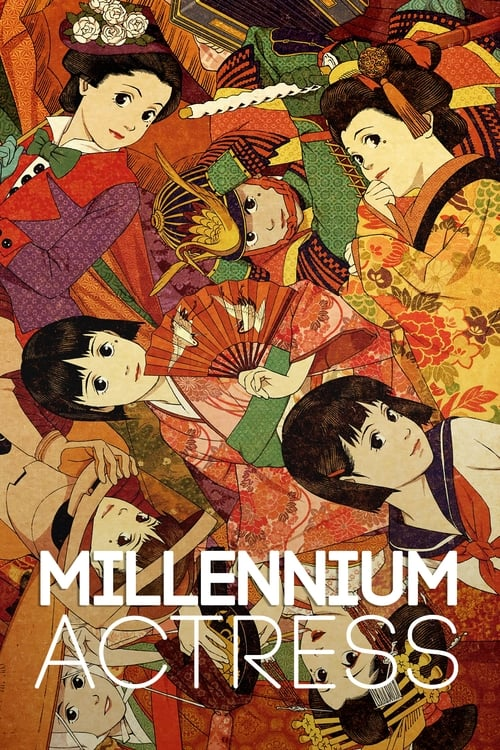 Watch Millennium Actress (2001) Best Quality Movie