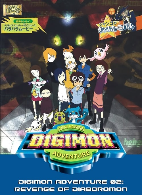 Digimon Adventure 02: Revenge of Diaboromon (2001)