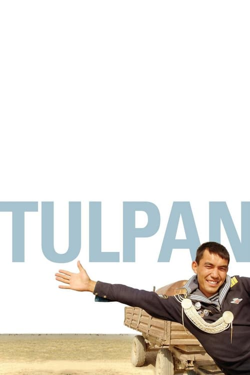 Tulpan ( Тюльпан )