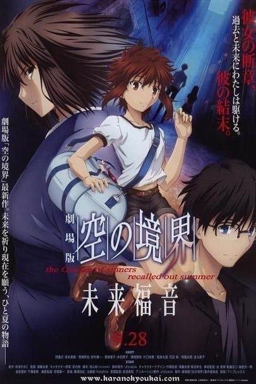 Kara no Kyoukai 9: Mirai Fukuin
