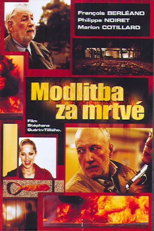Edy (2005)