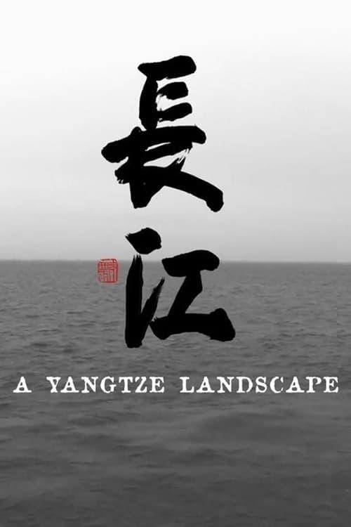 Ver pelicula Changjiang Online