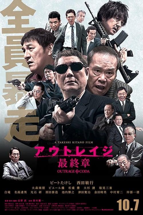 Outrage Coda (2017) เส้นทางยากูซ่า 3(Soundtrack ซับไทย)