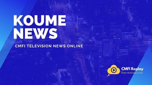 Koume News