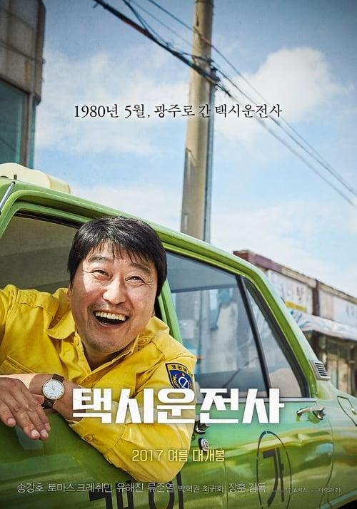 Film A Taxi Driver Kostenlos Online
