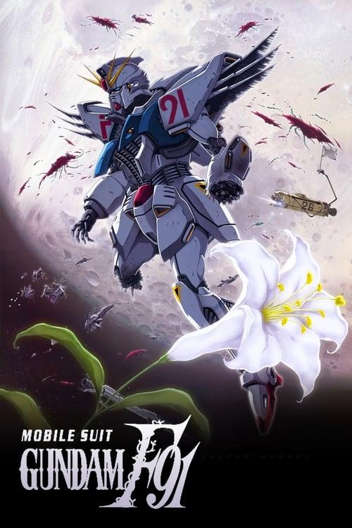Mobile Suit Gundam F91 (1991)