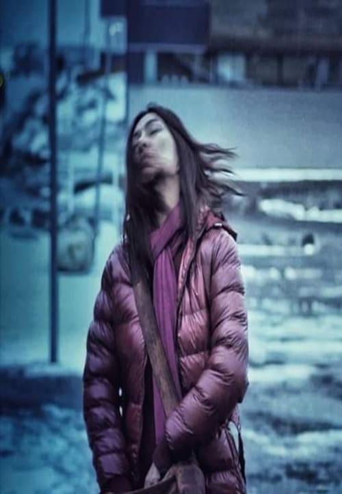 Watch Nuuk Online Screenrant