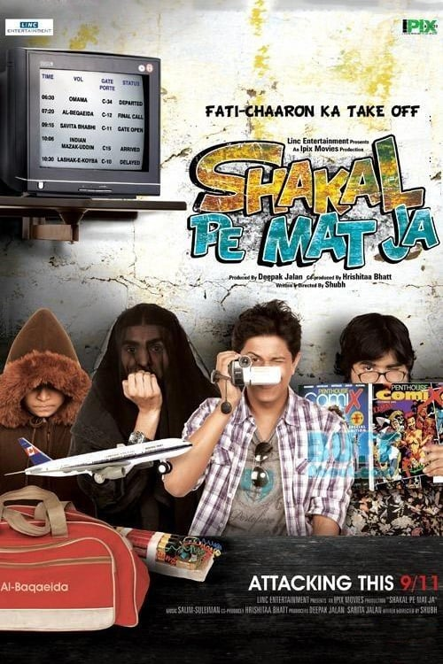 Película Shakal Pe Mat Ja En Línea
