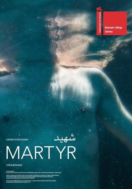 Frei Martyr