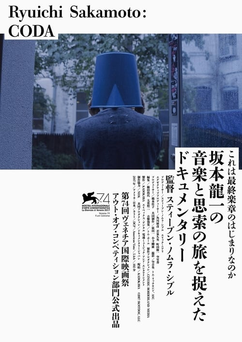 Assistir Filme Ryuichi Sakamoto: Coda Completamente Grátis