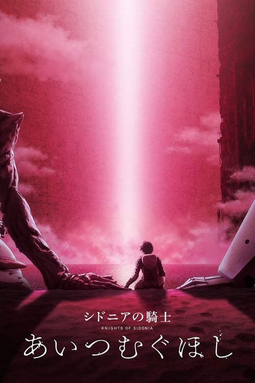 Poster. Knights of Sidonia: Love Woven in the Stars (2021)