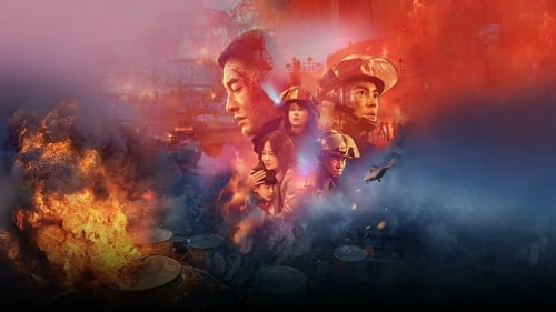 The Bravest (Lie huo ying xiong) (2019)