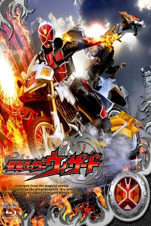 Kamen Rider: Kamen Rider Wizard (2012) — The Movie ...
