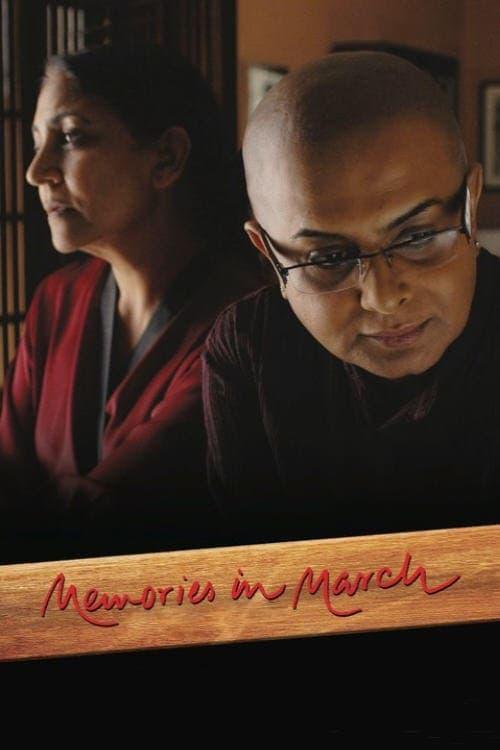 Memories in March