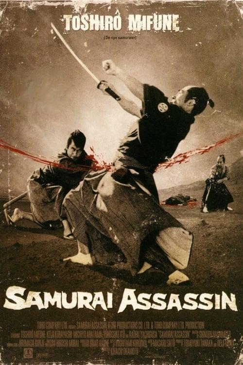 Samurai Assassin (1965)