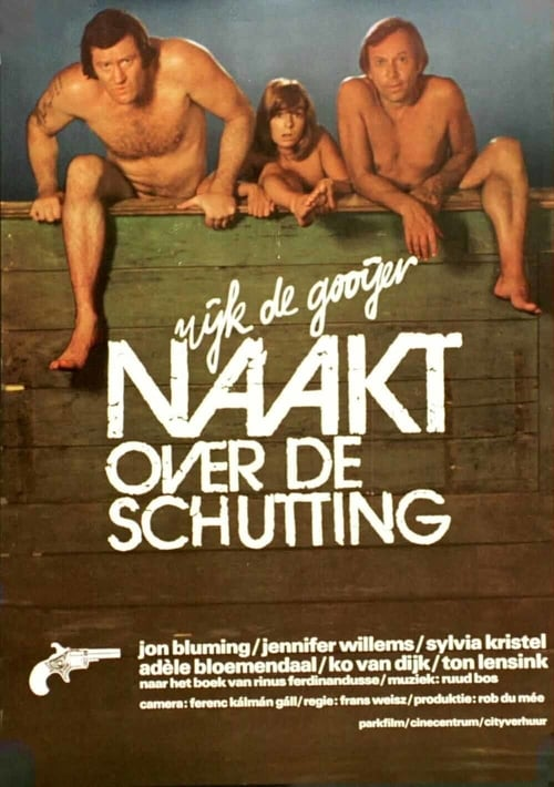 Naked Over the Fence (1973)