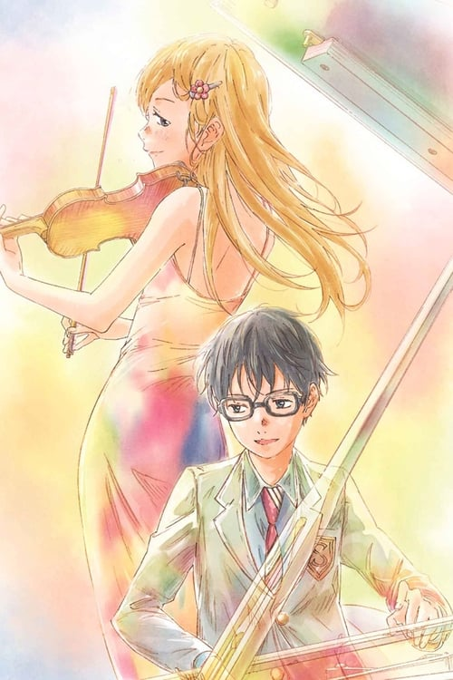 Your Lie in April: Season 1