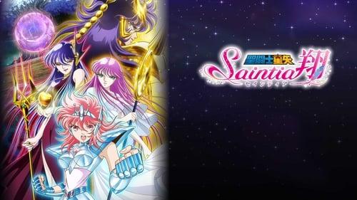 Saint Seiya Saintia Sho