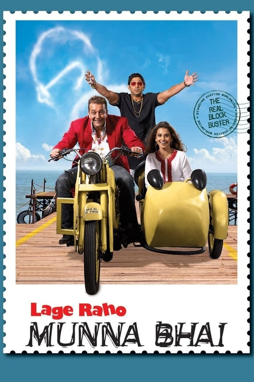 Lage Raho Munna Bhai full Bollywood movie