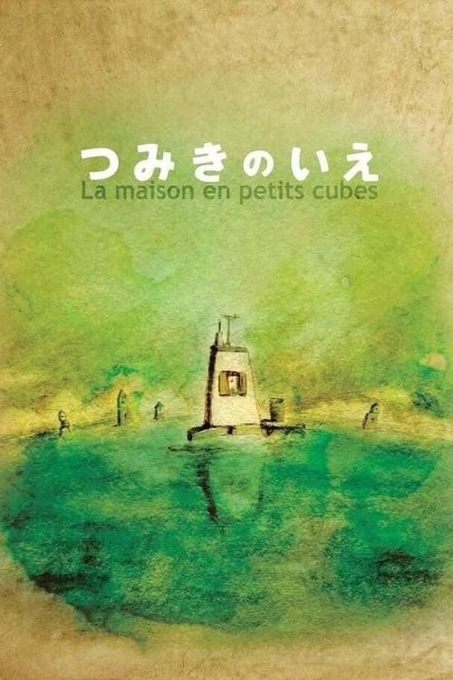 Regarder La Maison en Petits Cubes (2008) streaming film en français