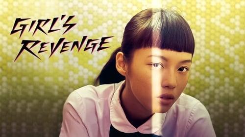 Girl's Revenge (2020) : สาวแค้น