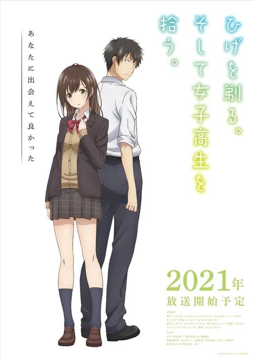 Higehiro (2021)