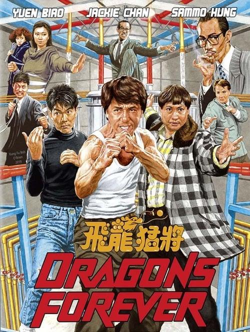 Visualiser Dragons Forever (1988) streaming vf hd