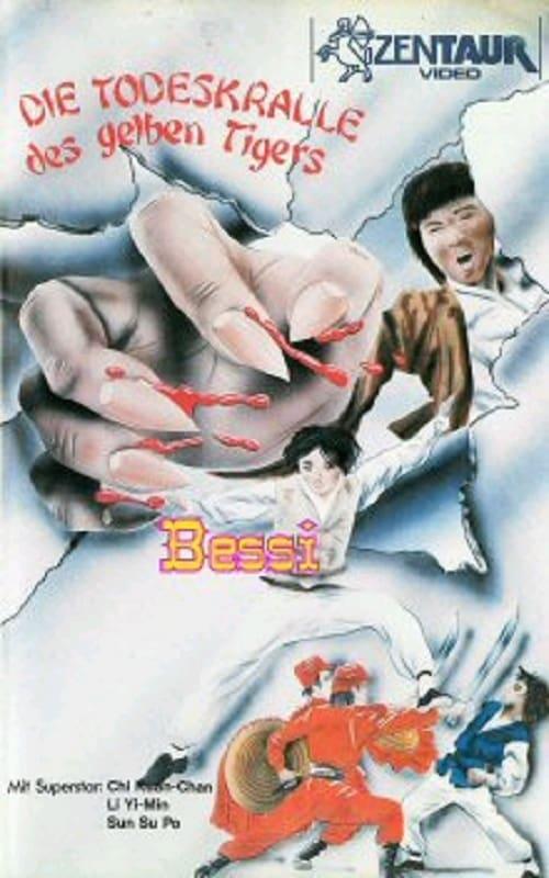 Largescale poster for Hong Quan Yu Fo Zhang