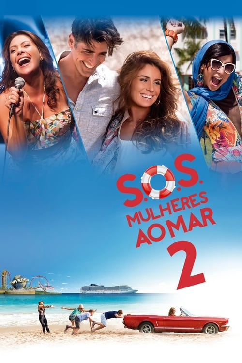 S.O.S.: Women to the Sea 2 (2015)