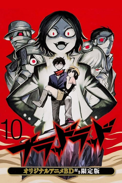Blood Lad: Specials