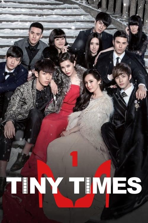 Tiny Times (2013)