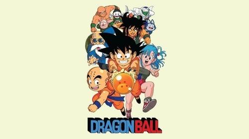 DragonBall Yabai