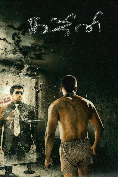 Ghajini (2005) Poster