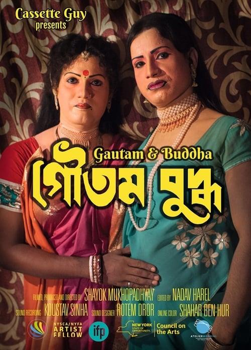 Gautam & Buddha