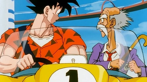 Dragon Ball Z: Androids Saga – Episode Goku's Ordeal