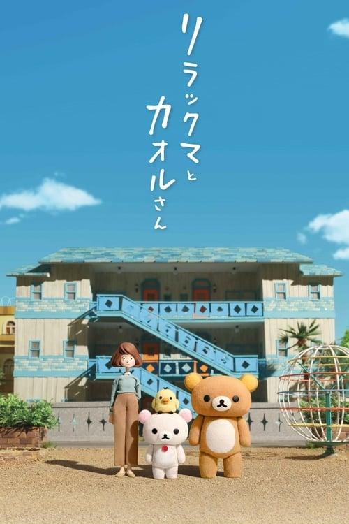 Poster von Rilakkuma und Kaoru