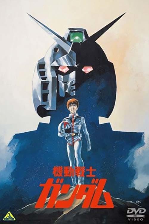 Poster von Mobile Suit Gundam Movie I