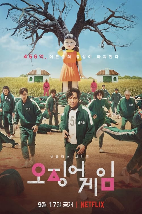 Nonton Drama Korea Squid Game (2021)