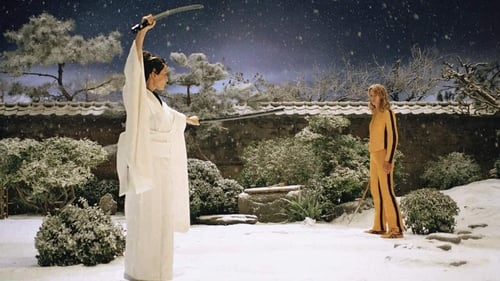 Kill Bill: Vol. 1 - A roaring rampage of revenge. - Azwaad Movie Database