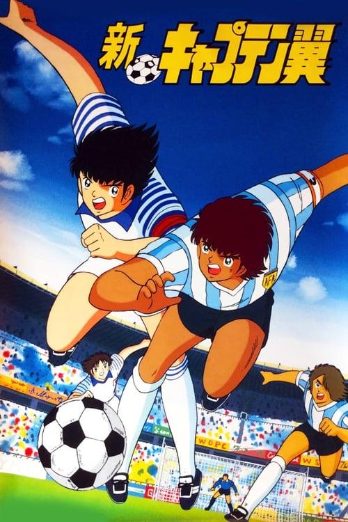 Shin Captain Tsubasa (1989)