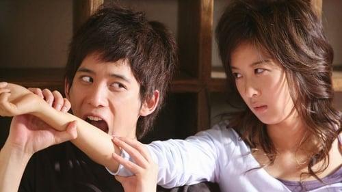 My Tutor Friend 2 2007 HD   монгол хэлээр