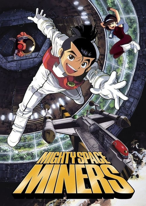 Mighty Space Miners (1994)