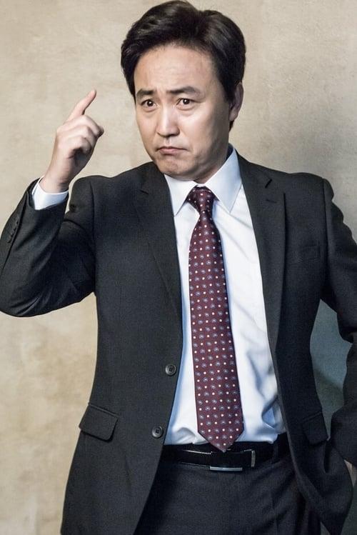 Uhm Hyo-sup