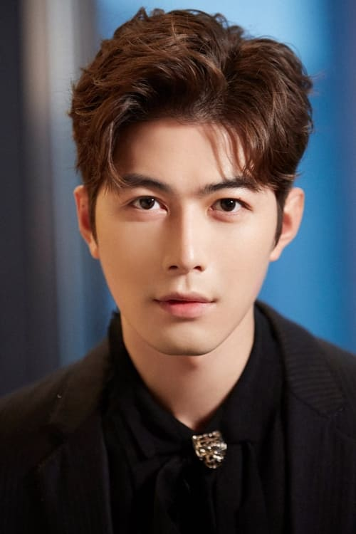 Chen Xuedong