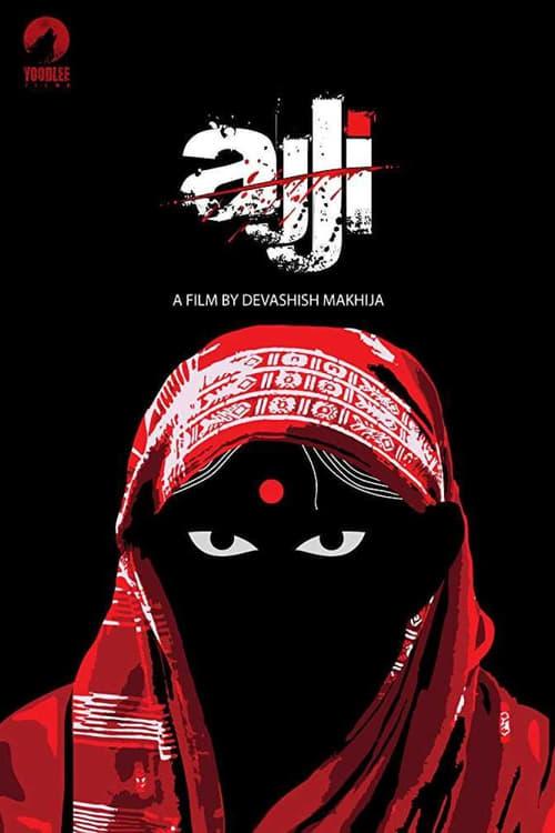 Poster von Ajji