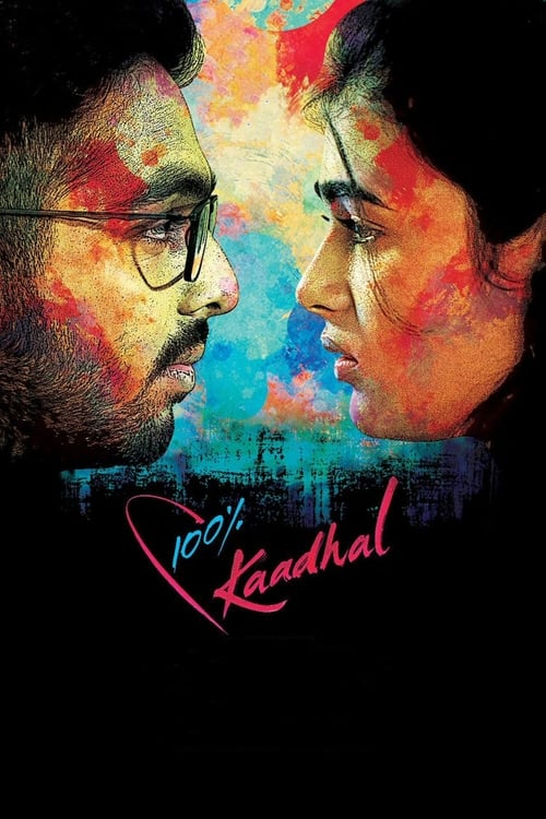 100% Kaadhal (2019)