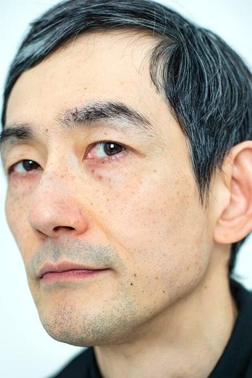 Shigeru Okuse