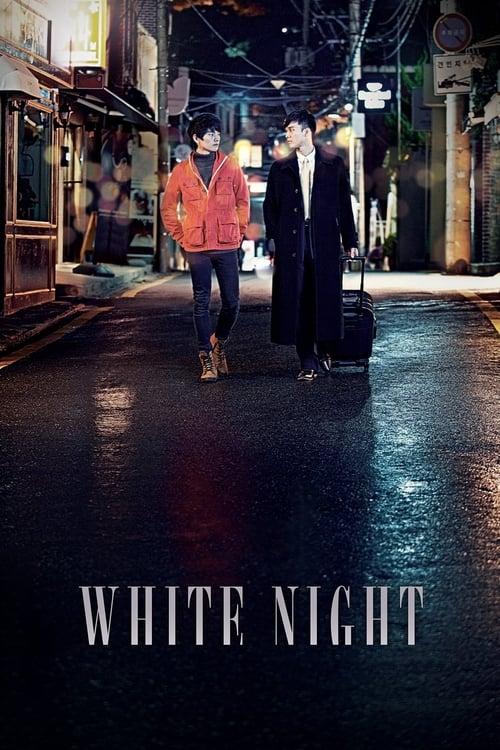 White Night (2013)