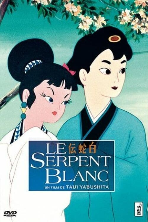 ★ Le Serpent blanc (1958) streaming reddit VF